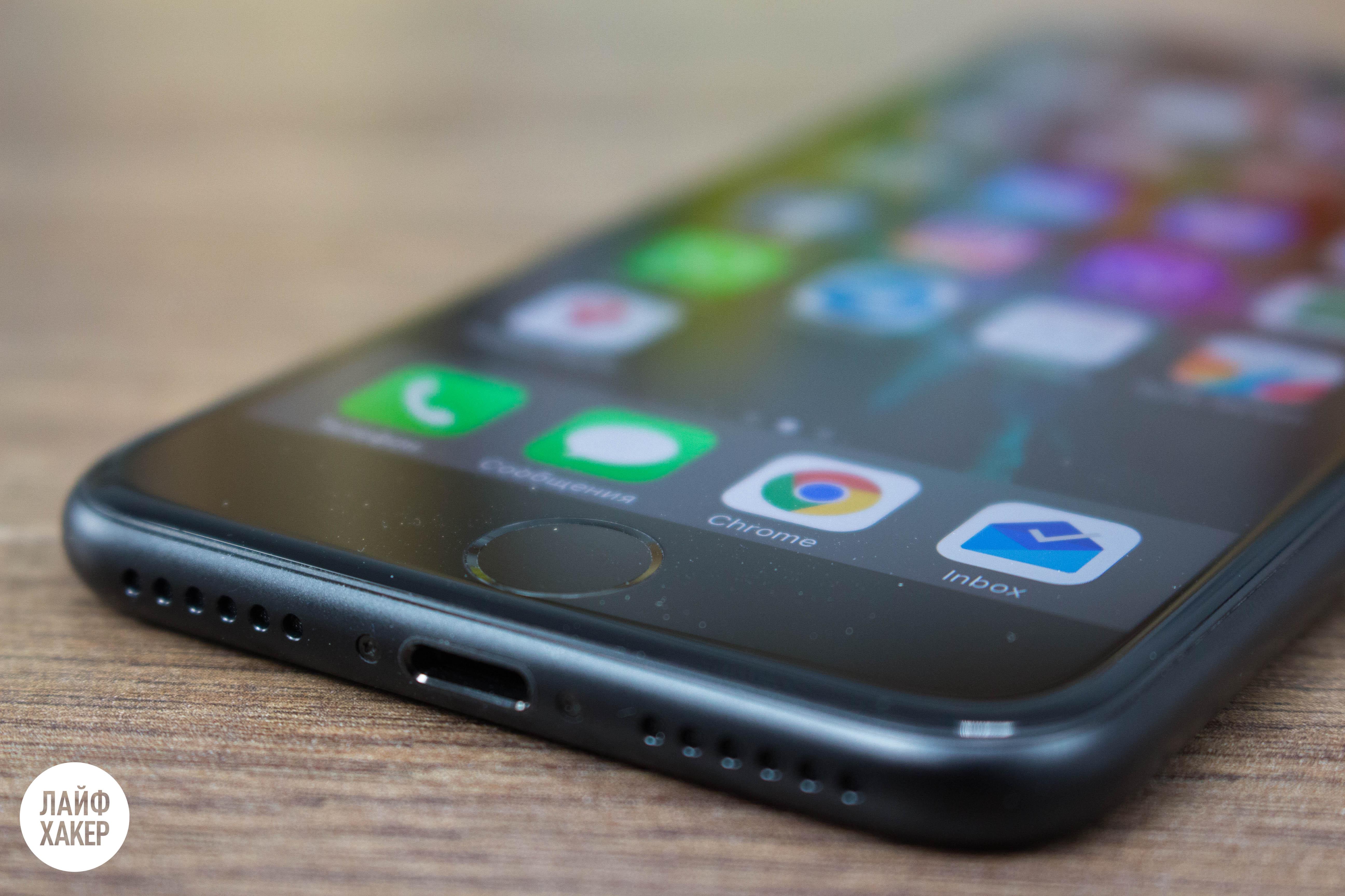 Почему нет щелчка на айфоне