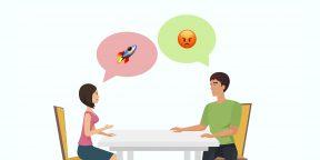 О чём нельзя разговаривать с мужчиной