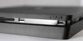 Sony выпустила крупнейшее программное обновление для PlayStation 4