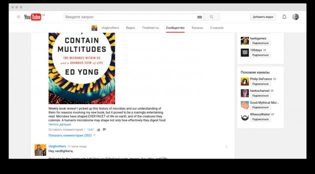 Youtube онлайн сексв необычных местах