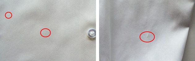 Как ухаживать за рубашкой