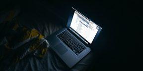 6 возможностей «ВКонтакте», о которых вы могли не знать