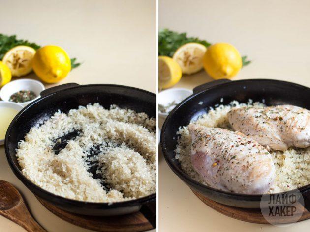 Быстрый ужин: лимонный рис с курицей в одной посуде