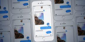 Как уберечь входящие уведомления в iOS 10 от чужих глаз