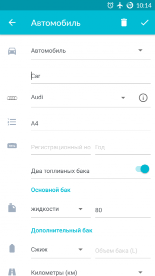 Drivvo для Android: данные