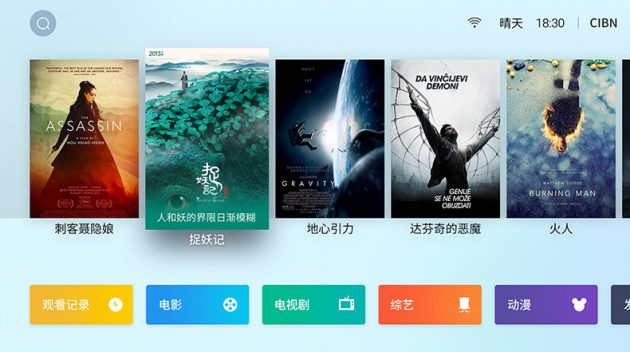 Meizu TV Box работает на Flyme TV