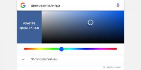 Google встроила цветовую палитру прямо в поиск
