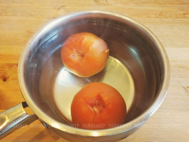 неряха джо: помидоры