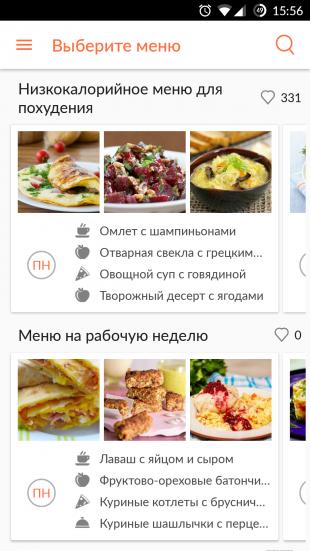 Календарь рецептов: меню