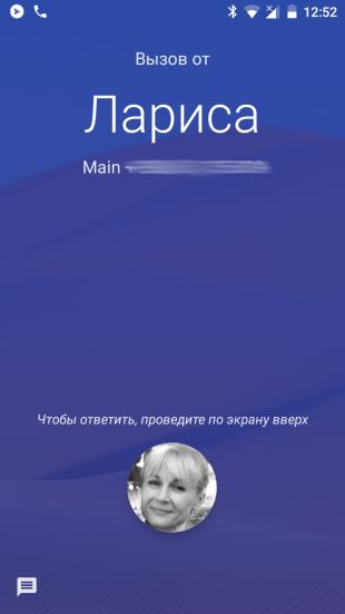 Pixel Dialer