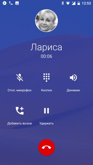 Pixel Dialer: звонок