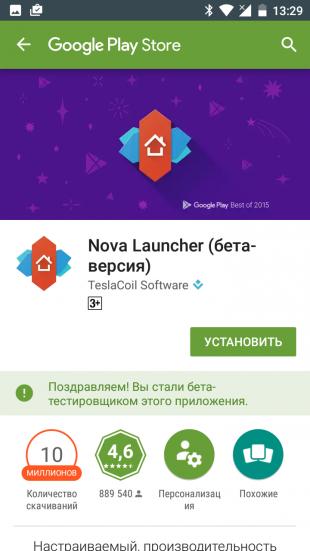 Pixel XL Nova Launcher 2