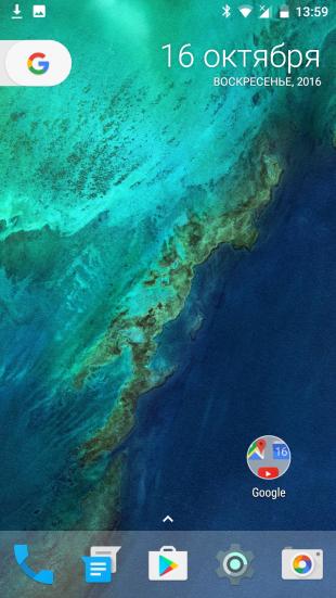Pixel XL Nova Launcher Pixel