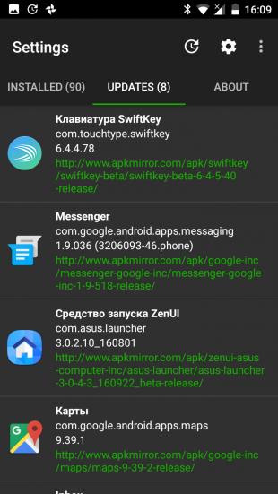 APKUpdater update