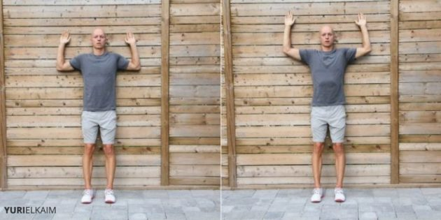 как исправить сутулость: скольжение вдоль стены