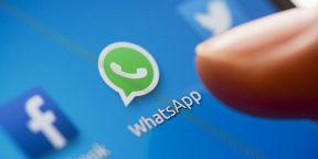 В WhatsApp для Android появились видеозвонки