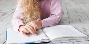 Как научить ребёнка быстро читать и понимать прочитанное