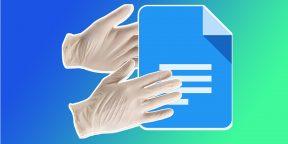 6 простых правил форматирования текста в Google Docs, чтобы не бесить редактора