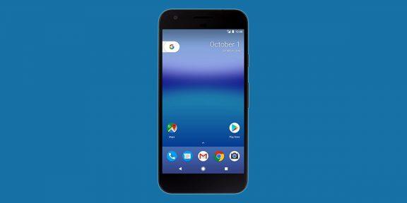 Pixel Launcher доступен для загрузки в Google Play