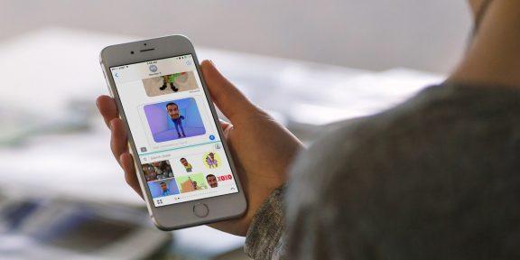 Как искать и отправлять гифки в iMessage
