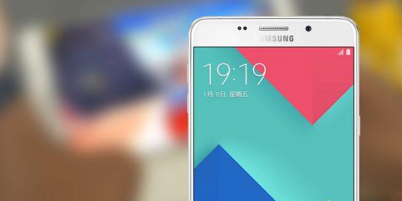 Galaxy C9 Pro — первый смартфон Samsung с 6 ГБ оперативки