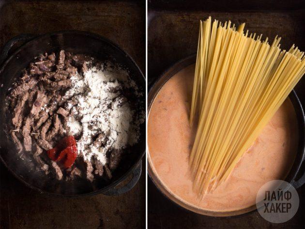 Рецепт пасты с говядиной в томатно-сливочном соусе: перемешайте содержимое сковороды и добавьте спагетти