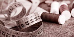 Как снять мерки, чтобы одежда хорошо сидела
