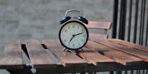 Как эффективно использовать время