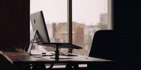 7 жёстких способов мотивации удалённых сотрудников