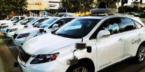 Как беспилотные автомобили изменят наше будущее и лишат работы миллионы людей