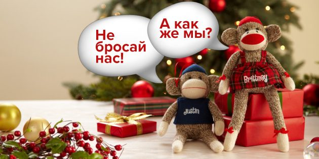 худшие подарки на новый год: сувениры с символикой года