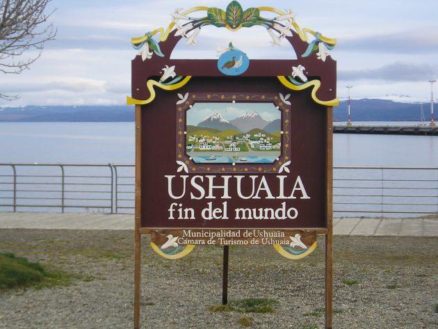 посетить Аргентину: конец света