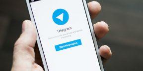 Обновлённый Telegram: режим чтения, поиск по дате и Telegraph