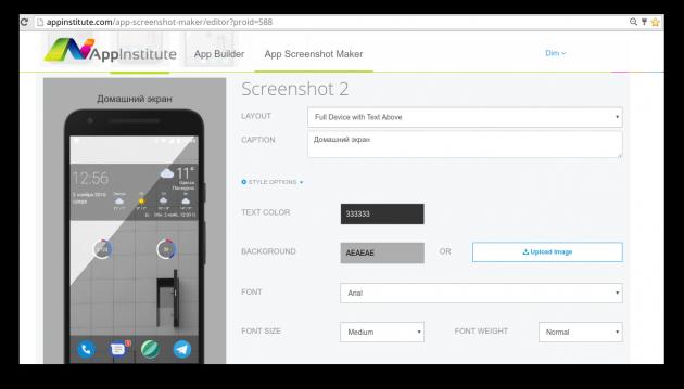 App Screenshot Maker