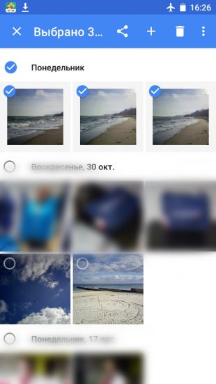 Google Photo check