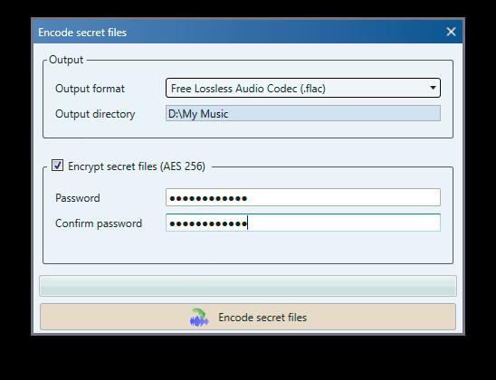 DeepSound: установка пароля