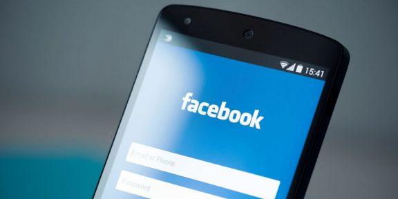 Facebook Messenger получил поддержку мини-игр