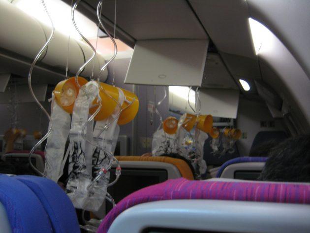 страх полёта: кислородные маски