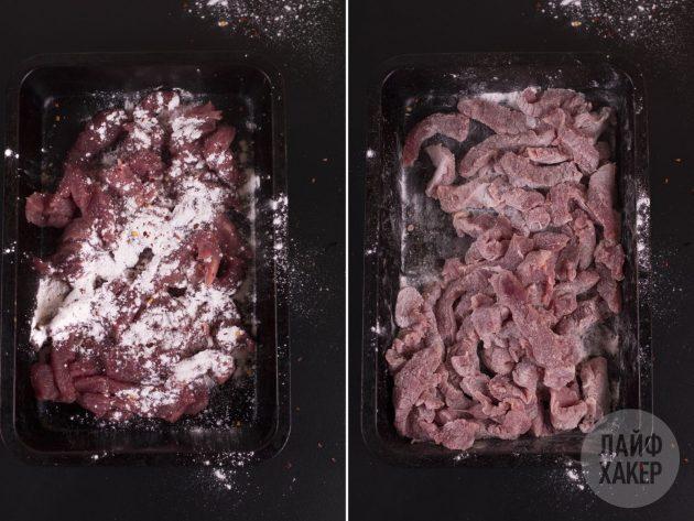 Как приготовить говядину в соевом соусе: нарежьте мясо и добавьте крахмал