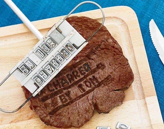 Оригинальные подарки на Новый год: штамп для мяса