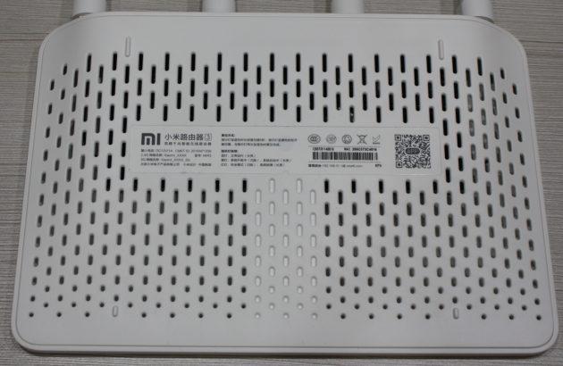 Xiaomi Router 3: задняя панель