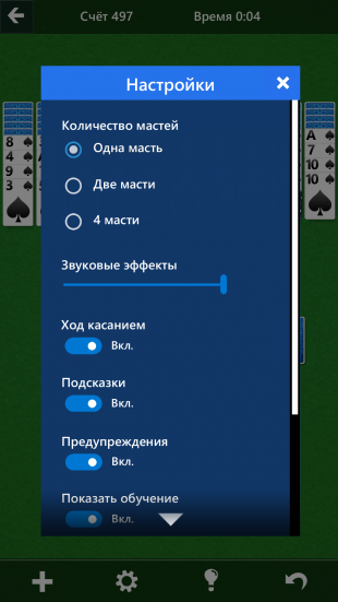 Solitaire Collection: настройки пасьянса