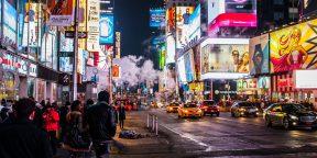 15 лайфхаков, как сделать путешествие по США ещё приятнее