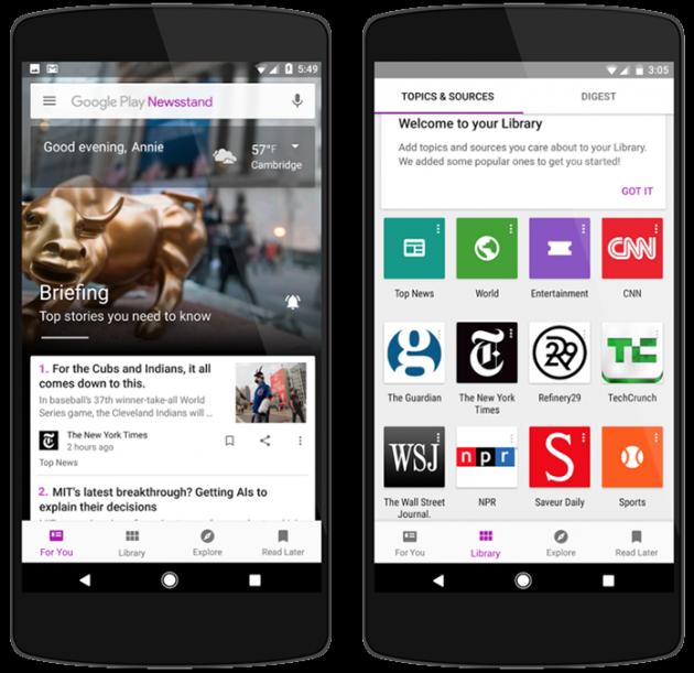 Google Play Пресса Android