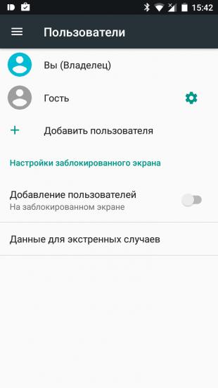 Android Nougat: Данные для экстренных ситуаций