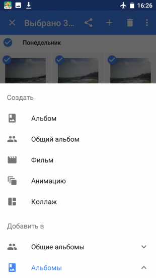 Google Photo animation