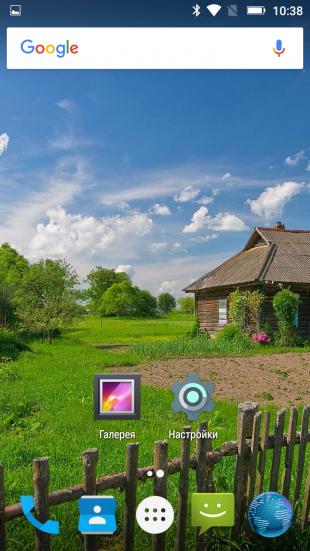 Android Marshmallow: деревенский пейзаж