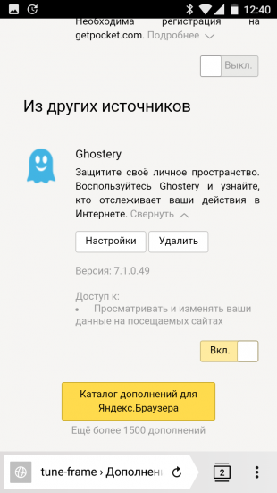 Yandex.Browser addon options