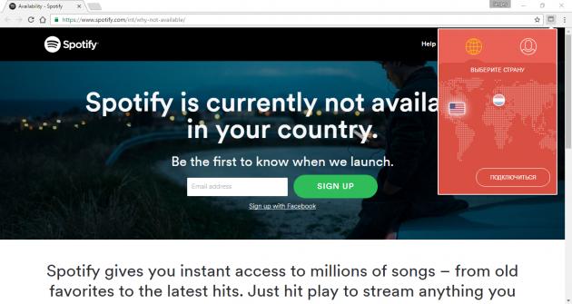 VPN99 открывает доступ к заблокированным сайтам