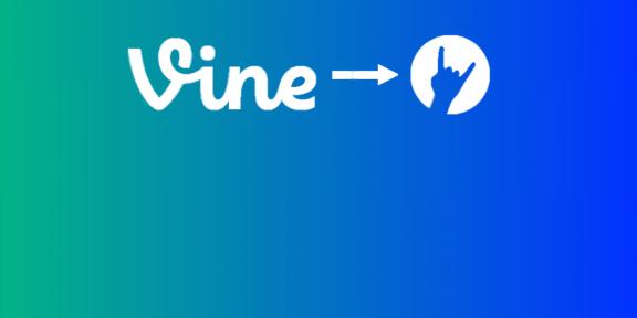 Coub предложил пользователям Vine удобный инструмент для спасения аккаунтов